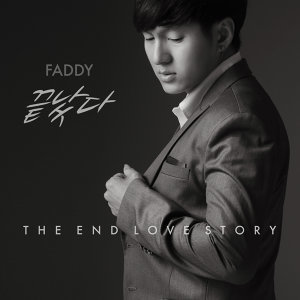 Faddy - The End