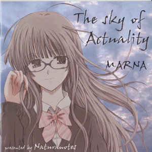 The Sky of Actuality