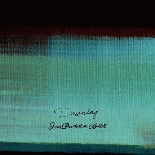 Dawning - Standard Edition