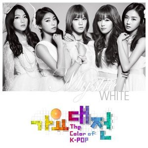 The Color of K-POP - Mystic White