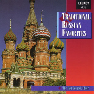 Traditional Russian Favorites