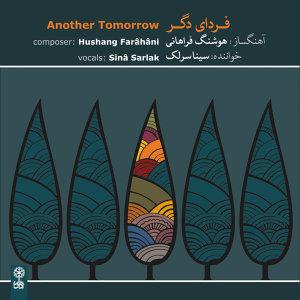 Another Tomorrow (Farda-ye Degar)