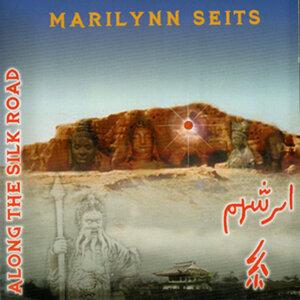 Meditations Along The Silk Road