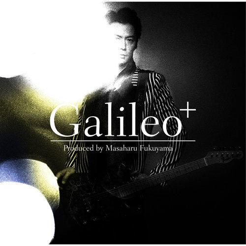 Galileo+福山雅治製作之伽利略特輯 專輯封面