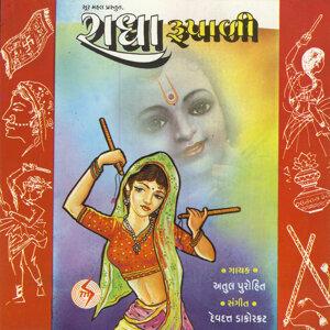 Radha-Rupadi