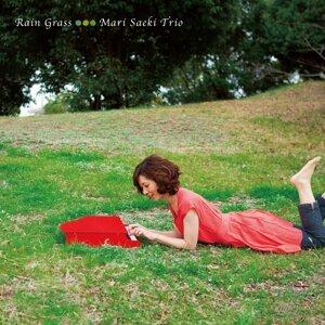 Rain Grass