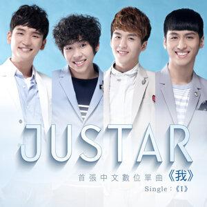 JUSTAR首張中文數位單曲