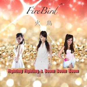 Fighting-EP專輯 - EP專輯