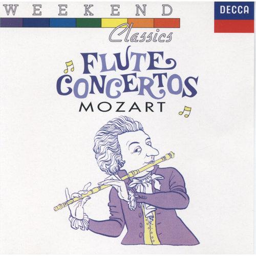 莫札特:第二號長笛協奏曲,K314 - 第一樂章—爽朗的快板