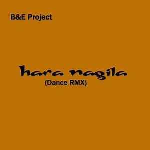 Hava Nagila [Dance RMX]