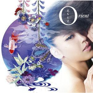 東洋歌姬(Orient)