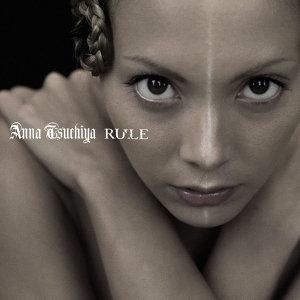 我的規則 (RULE)