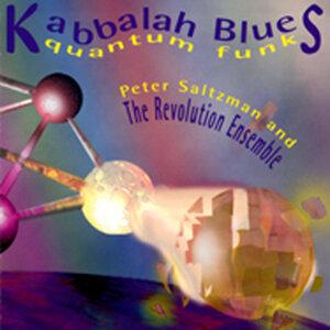 Kabbalah Blues/Quantum Funk