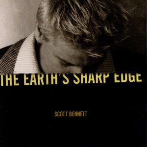 The Earth's Sharp Edge