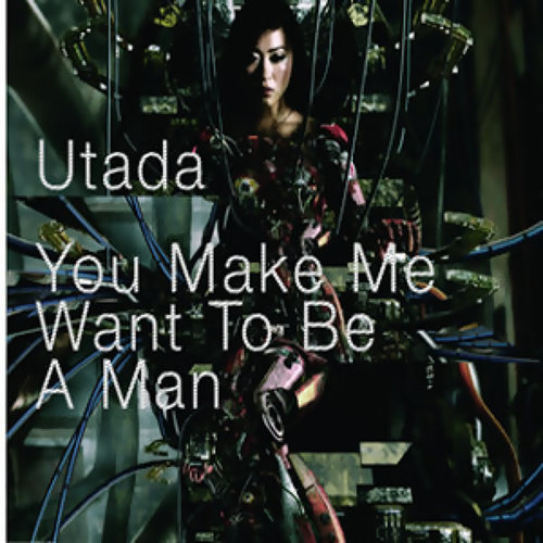 You Make Me Want To Be A Man - Int'l ECD Maxi
