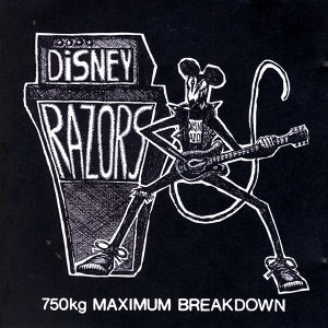 750kg Maximum Breakdown