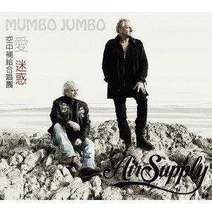 Mumbo Jumbo(愛 迷惑)