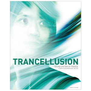 Trancellusion(compiled & mixed by Joe Ho) (電舞迷航)
