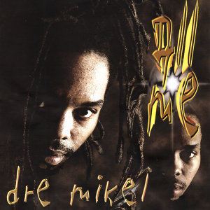 Dre Mikel - All me - LP
