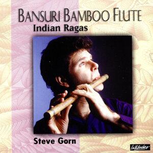 Bansuri Bamboo Flute
