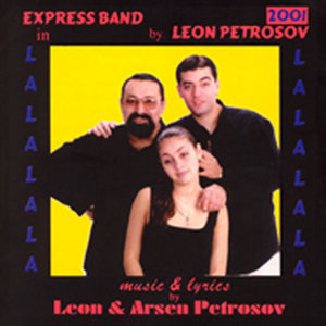 Express Band By Leon Petrosov