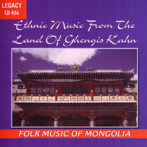 Ethnic Music From the Land of Ghengis Kahn