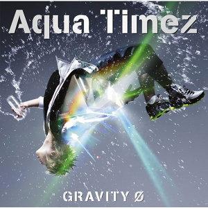 Gravity 0(超越地心引力)