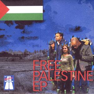 FREE PALESTINE EP