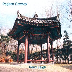 Pagoda Cowboy