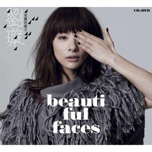 Beautiful Faces 美麗的樣子