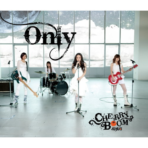 櫻桃可樂 - Album Version