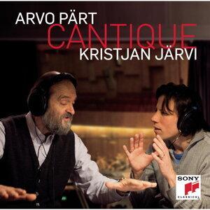 Arvo Part: Cantique、Symphony no.3 (佩爾特:聖母悼歌、第三號交響曲)