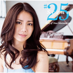 花漾年華 精選集 (25 Scene - Best of Nao Matsushita)
