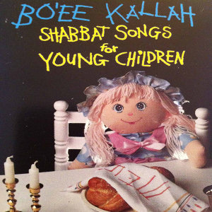 Bo'ee Kallah: Shabbat Songs for Young Children