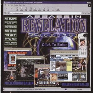 Revelation 2000