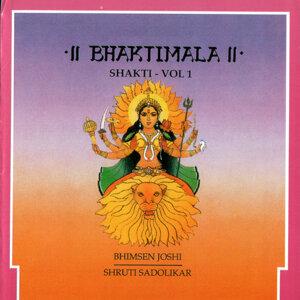 Bhaktimala - Shakti Volume 1
