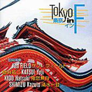 Tokyo in F
