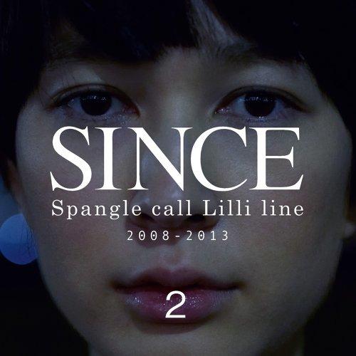 nano - Single Version