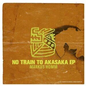 No Train To Akasaka EP