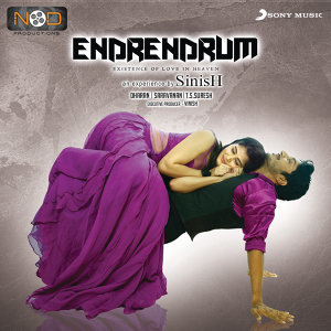 Endrendrum (Original Motion Picture Soundtrack)