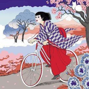 La femme japonaise
