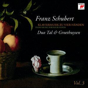 Schubert: Klaviermusik zu 4 Händen Vol. 3
