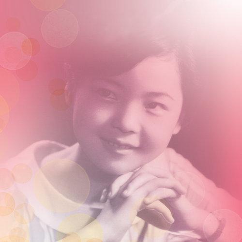 Jun Zhi Qian Yan Wan Yu - Ying Yu 1