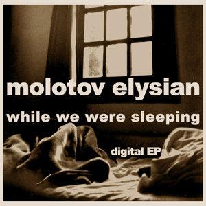 While We Were Sleeping (EP)
