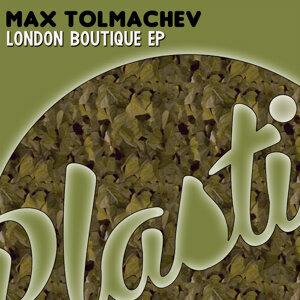 London Boutique EP