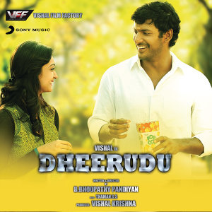 Dheerudu (Original Motion Picture Soundtrack)