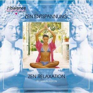 Zen Entspannung - Zen Relaxation