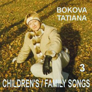 Children's/Family songs-3