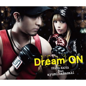 夢想 (Dream ON)