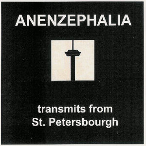 Transmits From St. Peterbourgh